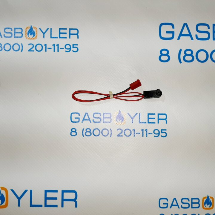 Датчик контроля пламени инфракрасный OPTO TR AS для газовых котлов Altoen Daewoo Gasboiler 100-400 ICH\KFC\MSC