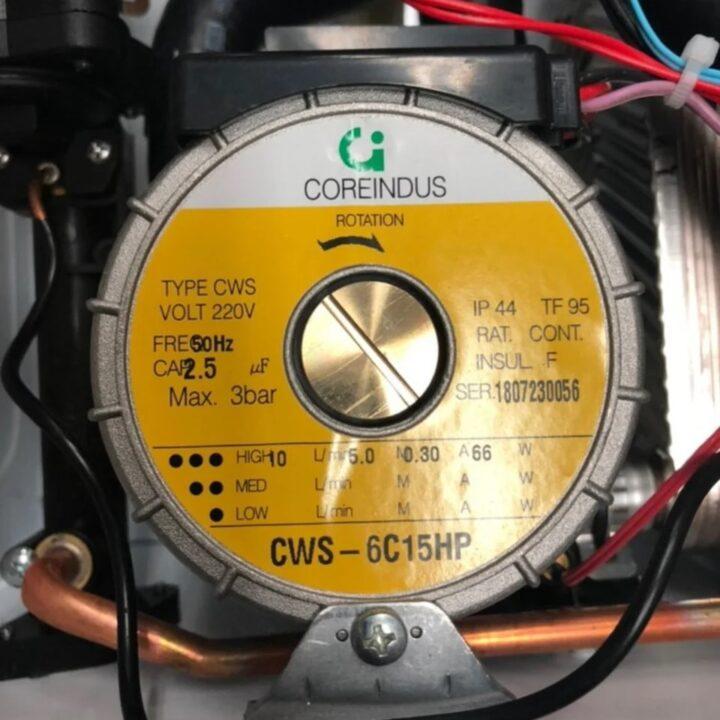 Циркуляционный насос CWS-6C15HPдля котлов Daewoo Gasboiler 100-300 MSC, 110-250 MCF