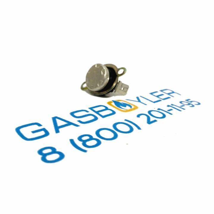 Термостат перегрева (датчик) 95 DEGREE для газовых котлов Daewoo Gasboiler DGB 100-400 ICH/KFC/MCF/MSC