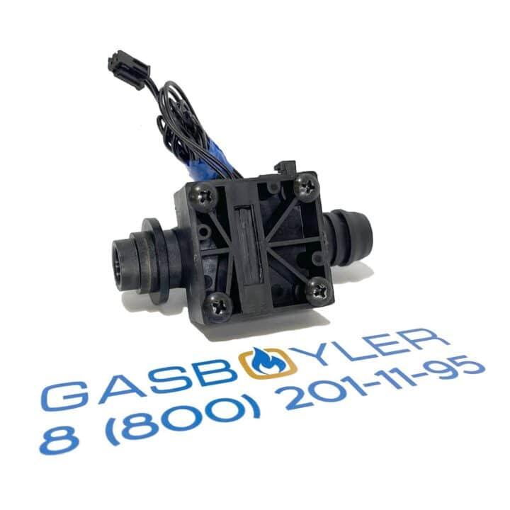 Датчик протока воды на отопление для котлов Altoen Daewoo Gasboiler DGB 100-400 MSC с 2020 г.
